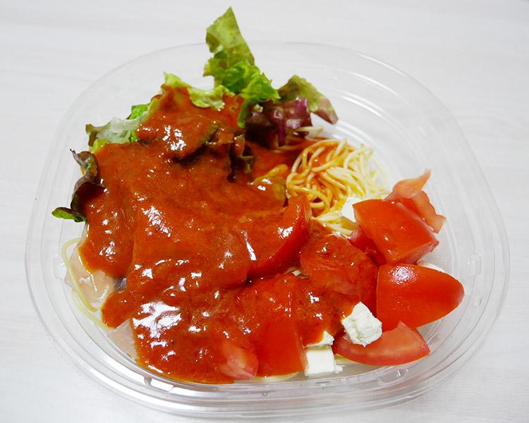 セブンイレブン「生ハムとチーズとトマトの冷製パスタ(496円)」