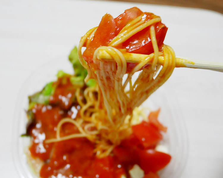 生ハムとチーズとトマトの冷製パスタ(496円)