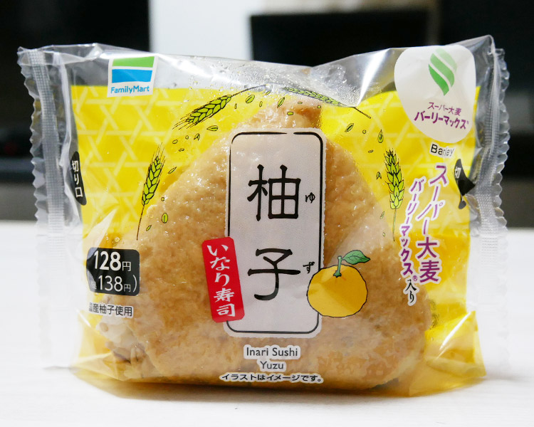 スーパー大麦 柚子いなり寿司(138円)