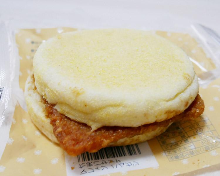 ポプラ「マフィン ハムカツたまごサンド(149円)」