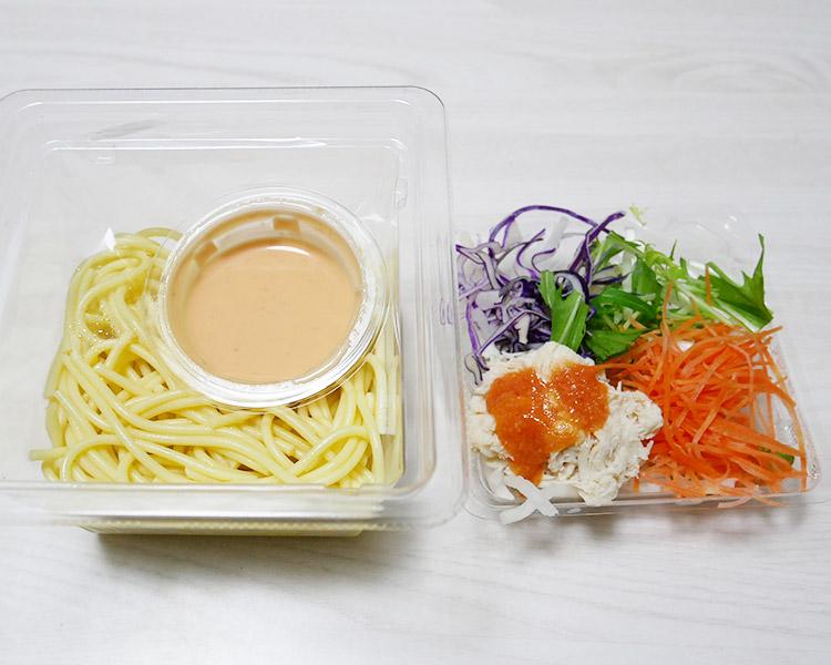 ローソン「蒸し鶏のパスタサラダ 明太クリームドレッシング(298円)」