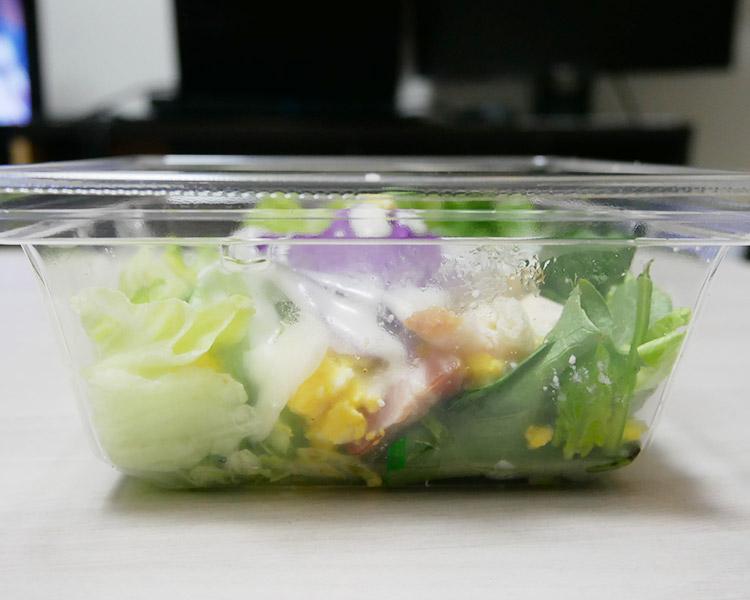 ローソン「ベーコンとたまごのシーザーサラダ(330円)」