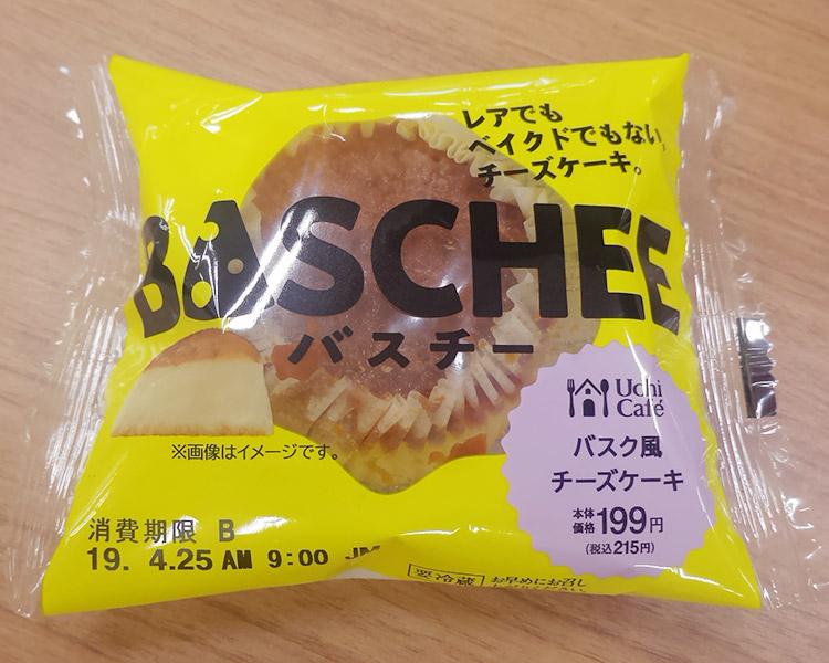 バスチー バスク風チーズケーキ(215円)