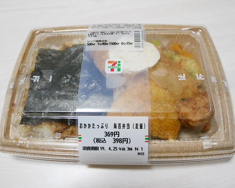 おかかたっぷり 海苔弁当[麦飯](398円)