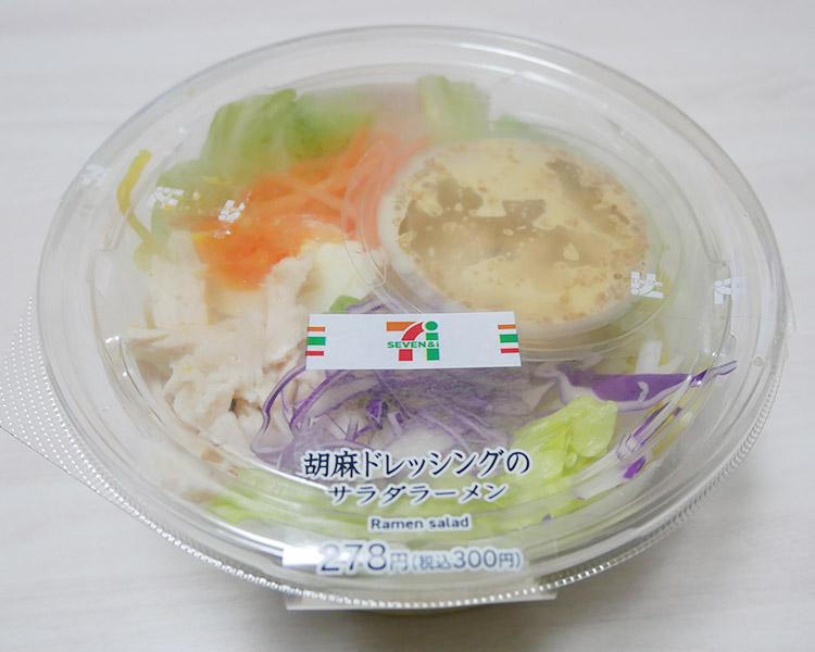 胡麻ドレッシングのサラダラーメン(300円)