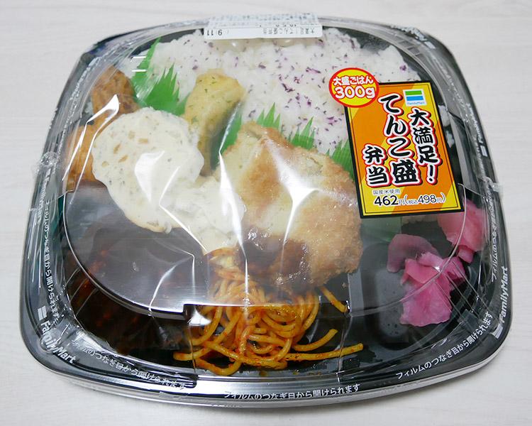 大満足!てんこ盛弁当(498円)