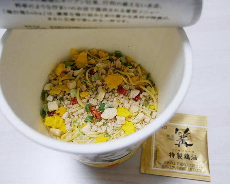 セブンイレブン「篝[かがり]鶏白湯Soba(232円)」