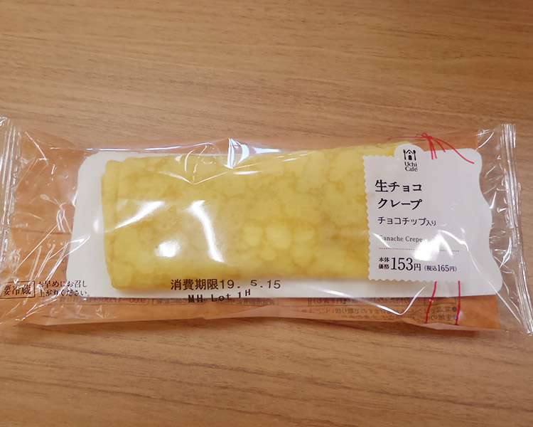 生チョコクレープ[チョコチップ入り](165円)