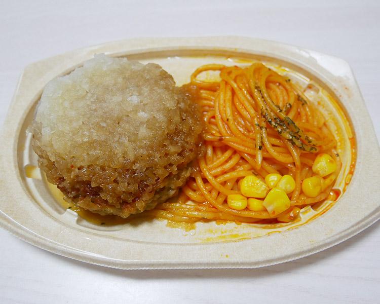 セブンイレブン「ジューシーハンバーグ和風おろしソース(298円)」
