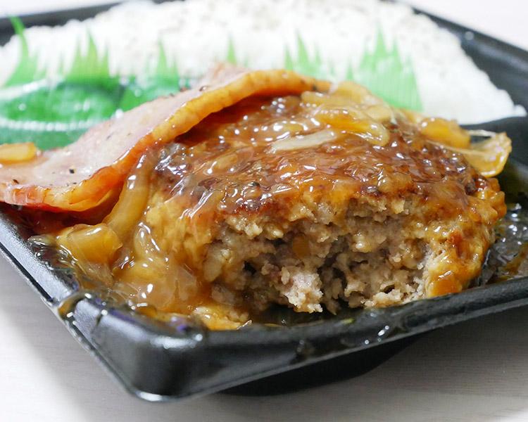 デイリーヤマザキ「ベーコン&照焼きハンバーグ弁当(550円)」