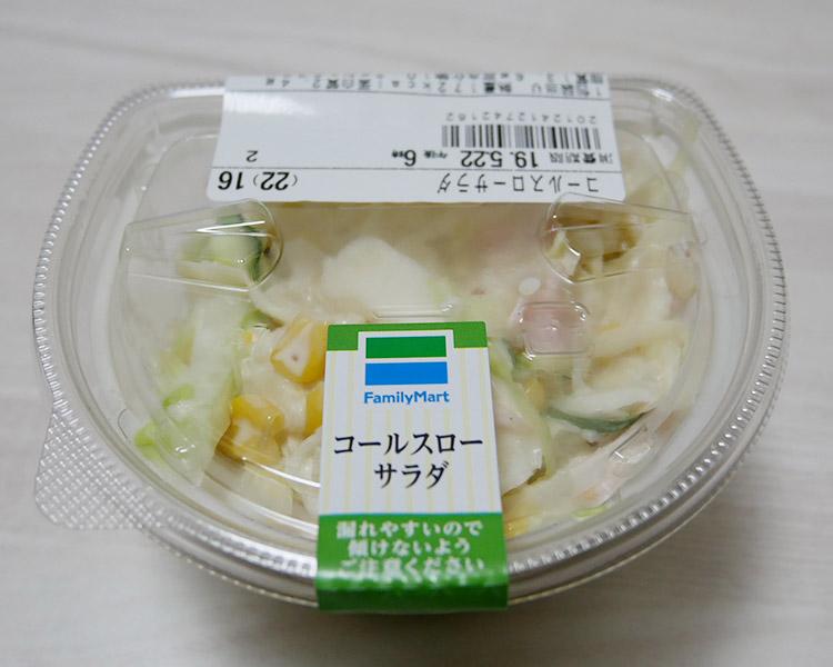 コールスローサラダ(200円)
