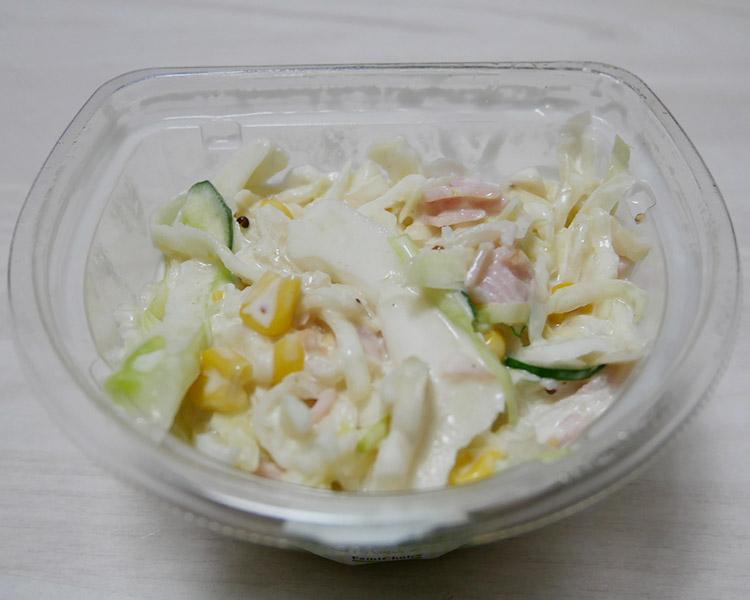 ファミリーマート「コールスローサラダ(200円)」