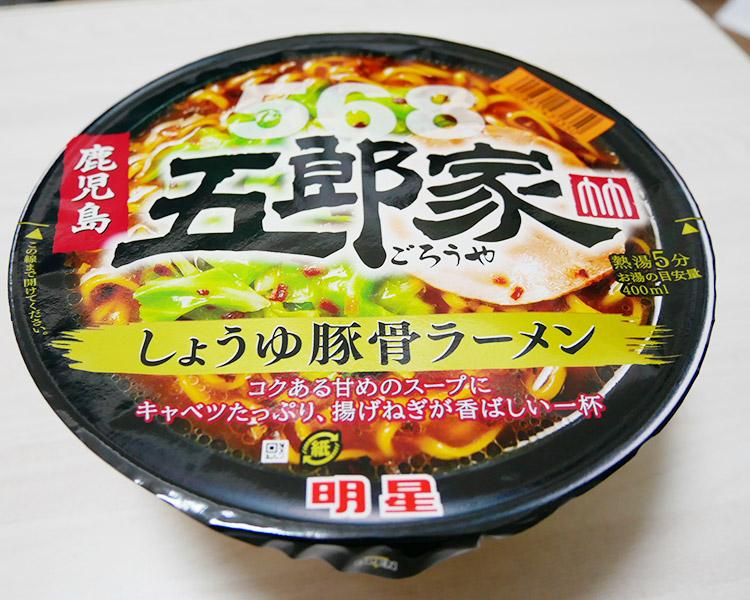五郎家 しょうゆ豚骨ラーメン(258円)