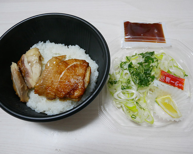 ローソン「ネギざんまいの焼鳥弁当(530円)」