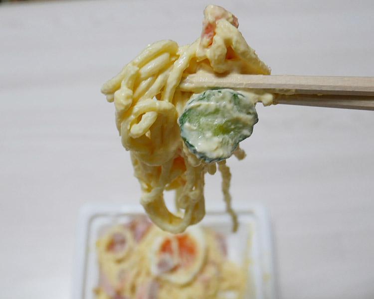 ファミリーマート「カルボナーラ風スパゲティサラダ(298円)」