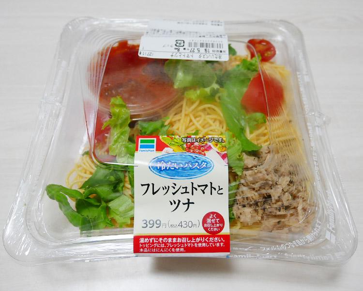冷たいパスタ フレッシュトマトとツナ(430円)