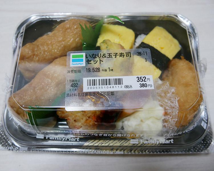 いなり&玉子寿司セット(380円)