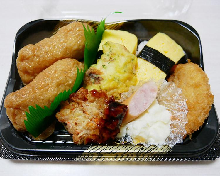 ファミリーマート「いなり&玉子寿司セット(380円)」