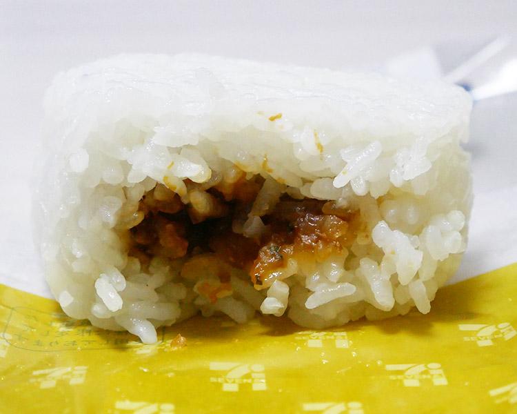 セブンイレブン「厳選米おむすび 大葉味噌(124円)」