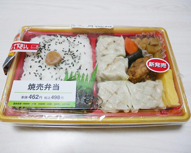 焼売弁当(498円)