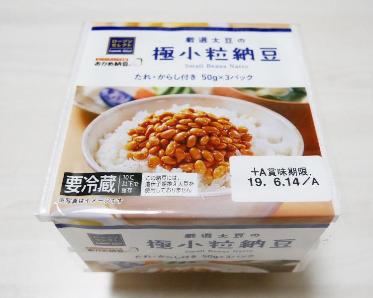 極小粒納豆 50g×3(84円)