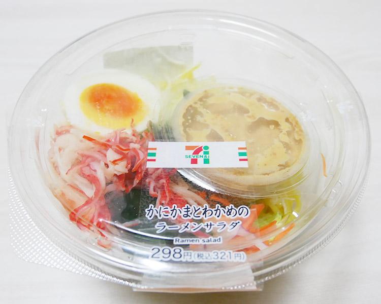 かにかまとわかめのラーメンサラダ(321円)