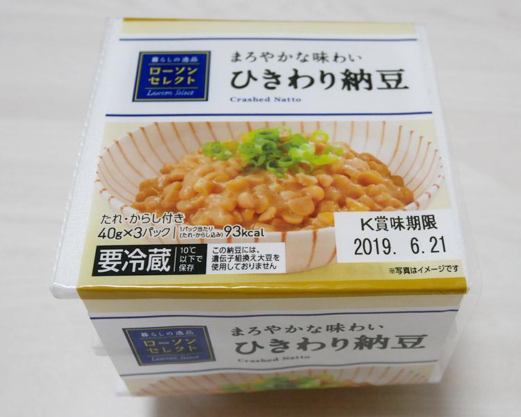 ひきわり納豆[40g×3](78円)