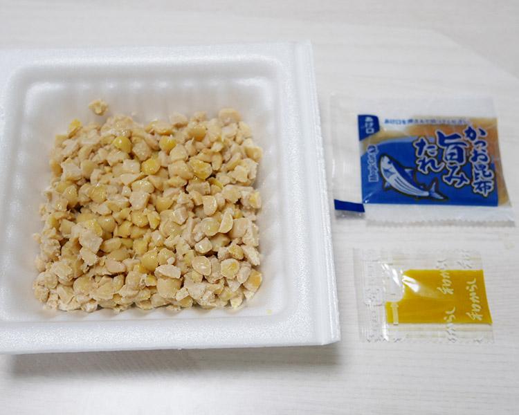 ローソン「ひきわり納豆[40g×3](78円)」