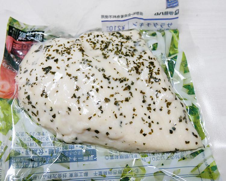 ローソン「サラダチキン[梅しそ](210円)」