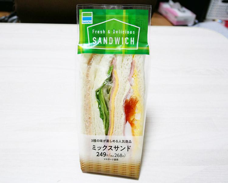 ミックスサンド(268円)