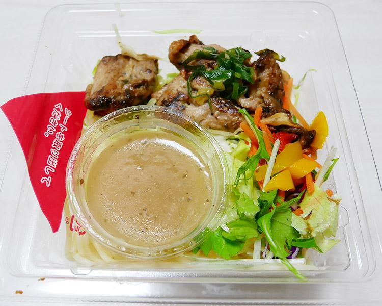 デイリーヤマザキ「ごろっとネギ塩チキンのパスタサラダ(398円)」