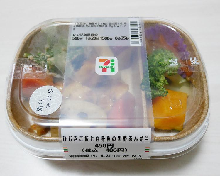 ひじきご飯と白身魚の黒酢あん弁当(486円)