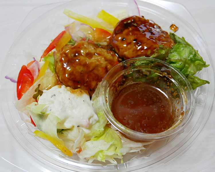 まいばすけっと「豆野菜バーグサラダ[和風ドレ](300円)」