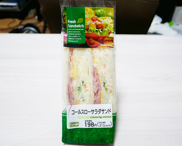 コールスローサラダサンド(213円)