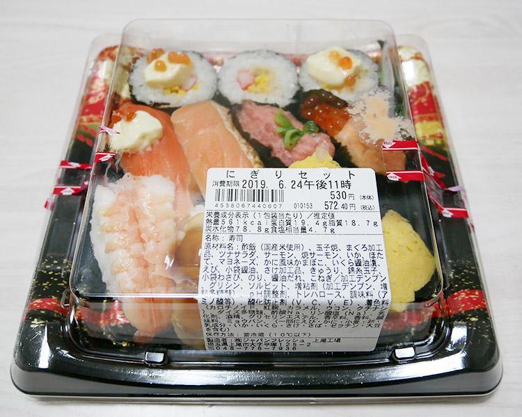 にぎりセット(572円)