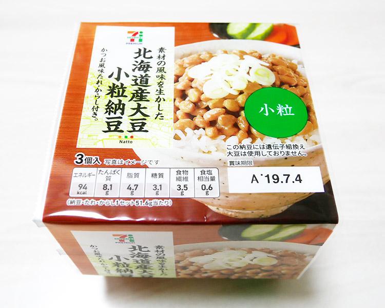 北海道産大豆小粒納豆(116円)