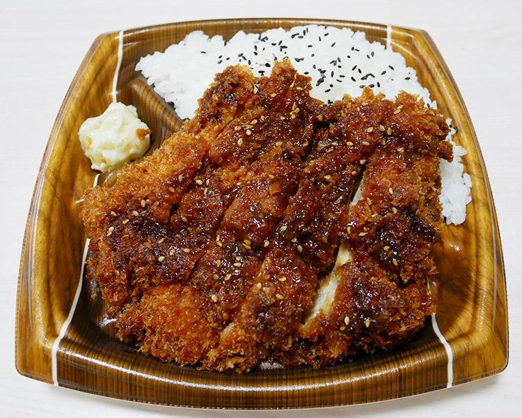 デイリーヤマザキ「大きなチキンカツ弁当(550円)」