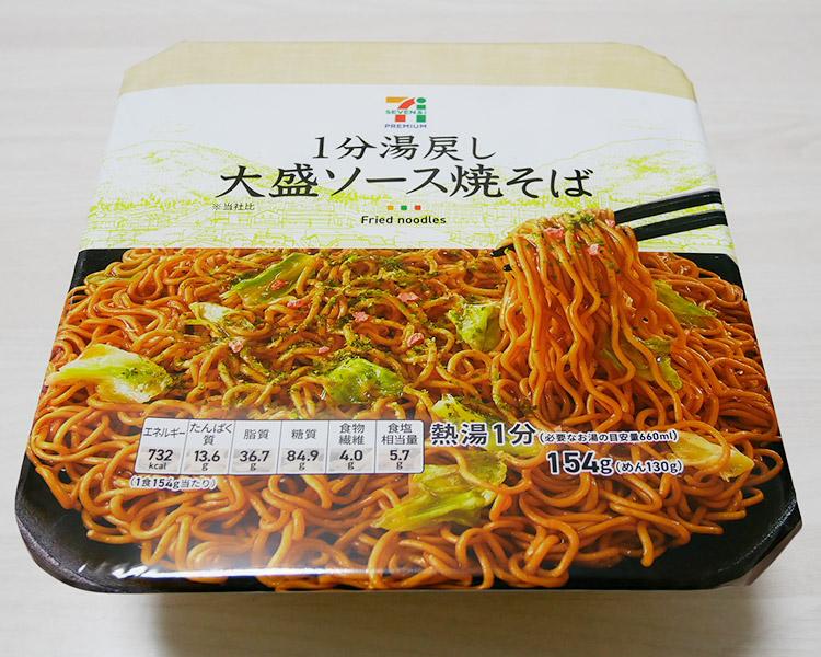 1分湯戻し大盛ソース焼そば(149円)