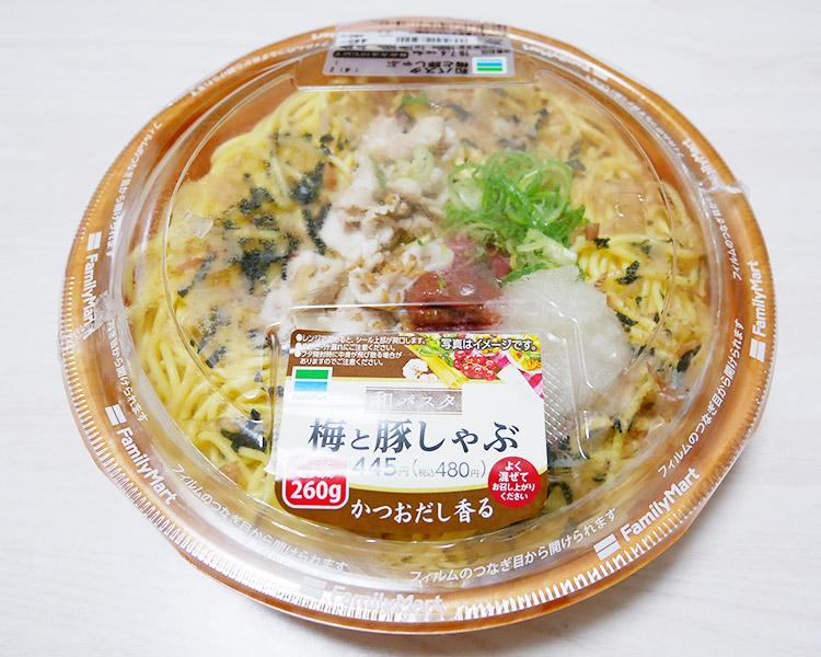 和パスタ 梅と豚しゃぶ(480円)