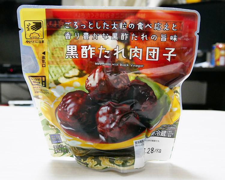 黒酢たれ肉団子(210円)