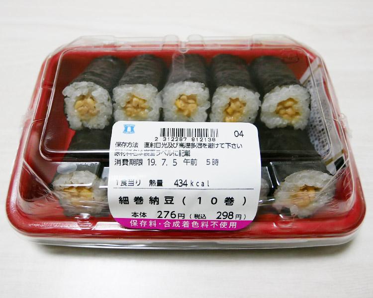 細巻納豆[10巻](298円)