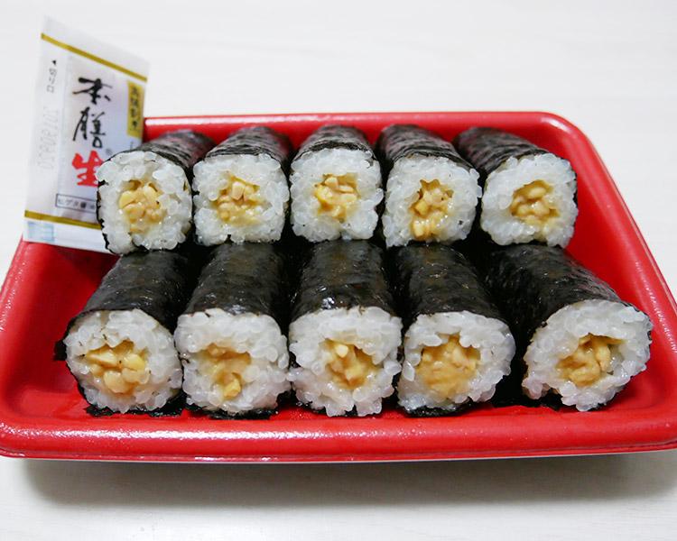 ローソン「細巻納豆[10巻](298円)」