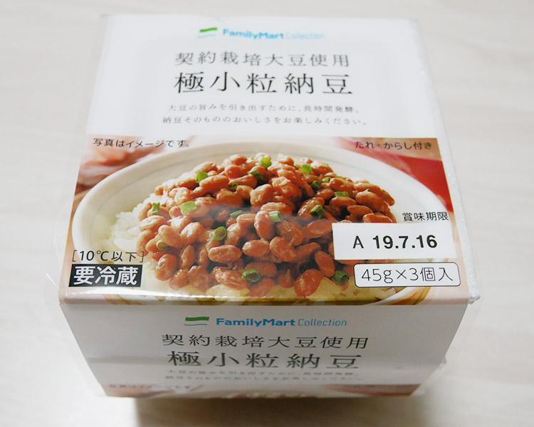 契約栽培大豆使用 極小粒納豆(89円)