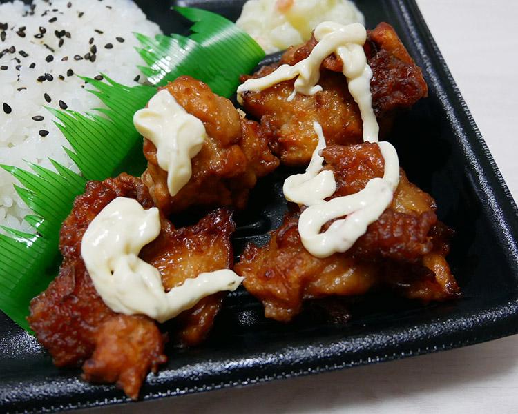 ファミリーマート「タルタルで食べる!若鶏の唐揚弁当(450円)」