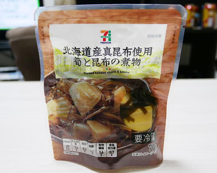 筍と昆布の煮物(138円)