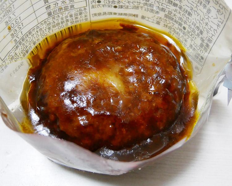 ローソン「チーズ入りハンバーグ(130円)」
