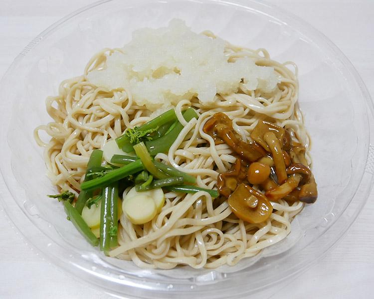 ファミリーマート「冷し山菜おろしそば(450円)」