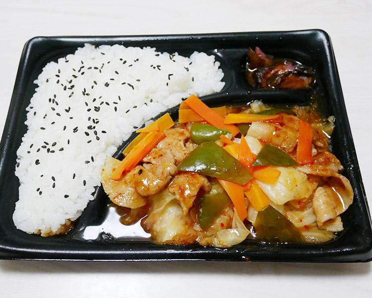 デイリーヤマザキ「2/1日分の野菜&豚バラ炒め弁当(530円)」
