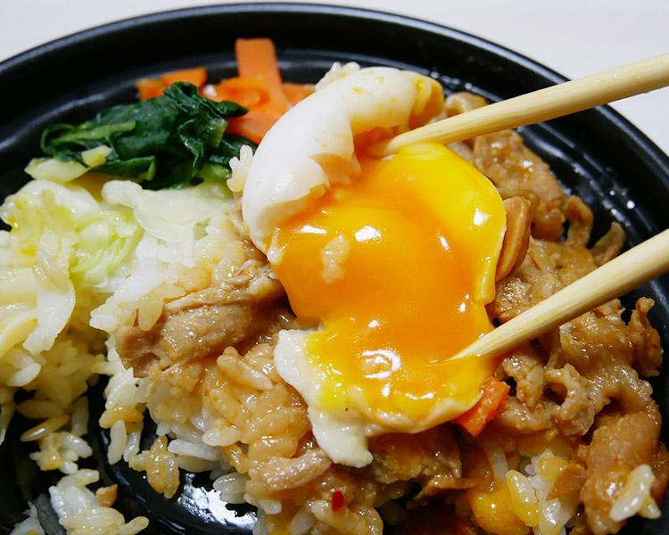 ローソン「重慶飯店監修 雲白肉[スタミナ豚丼](498円)」