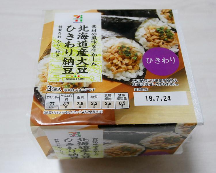 北海道産大豆 ひきわり納豆(116円)